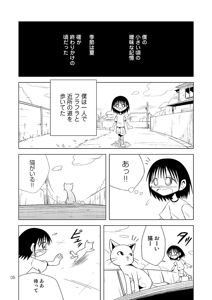 memory002