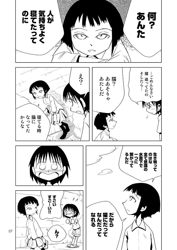 memory004