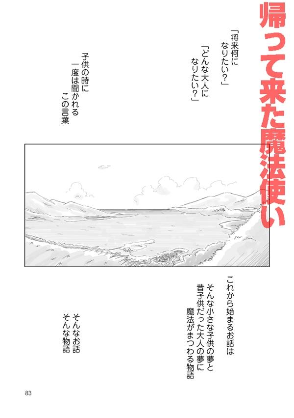 odagirix_complete009