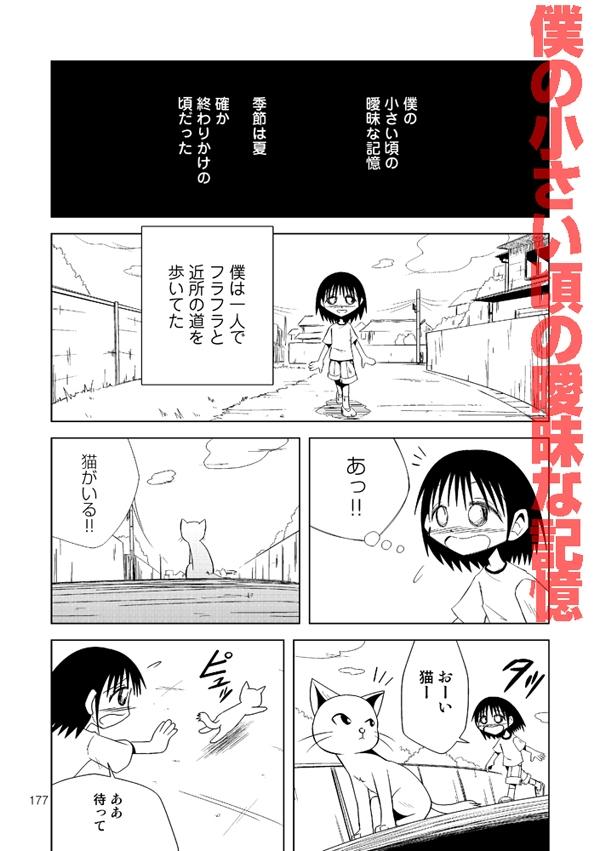 odagirix_complete014