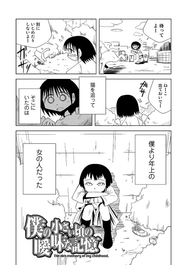 odagirix_complete015