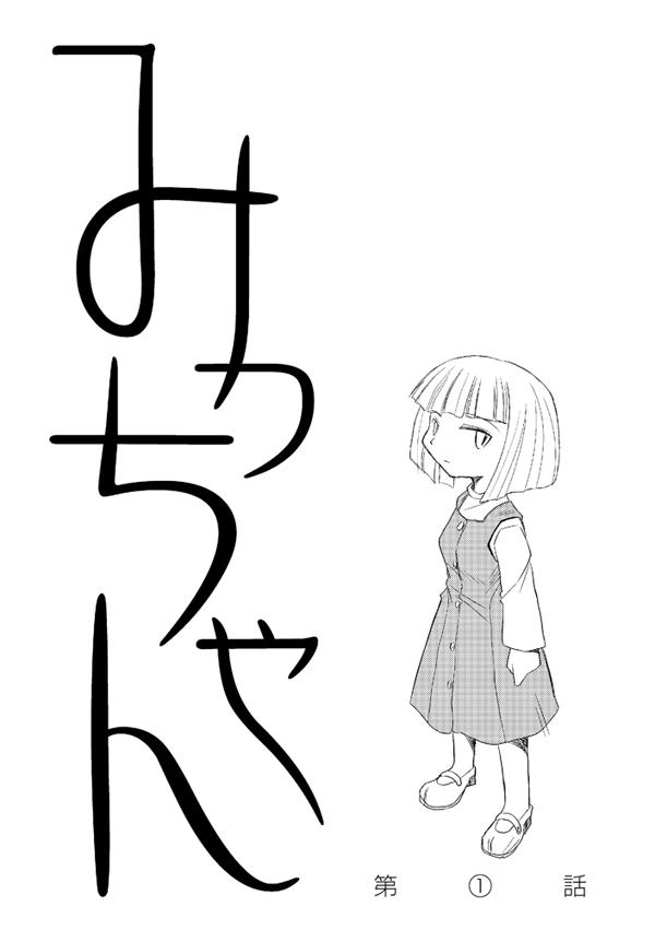 odagirix_complete018