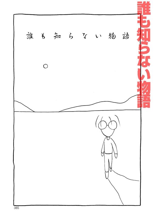 odagirix_complete043
