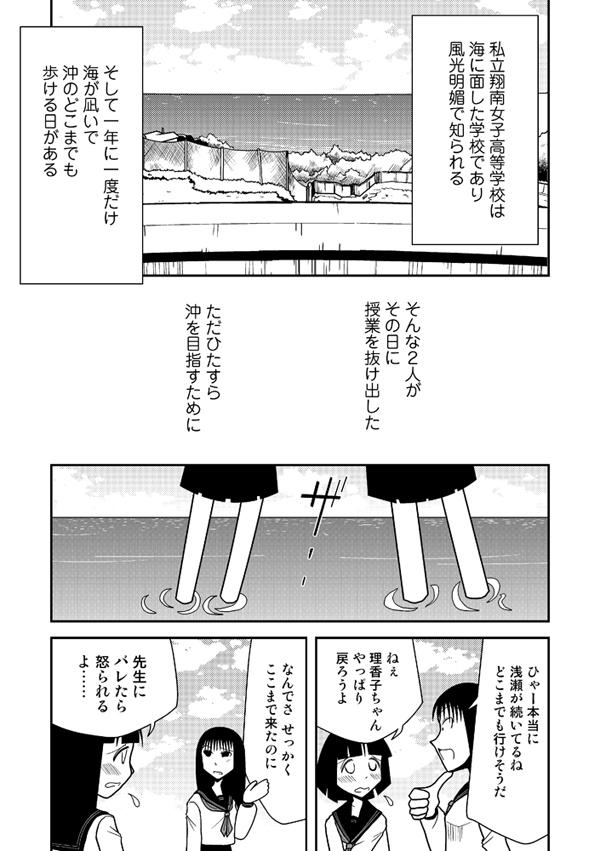 odagirix_complete048
