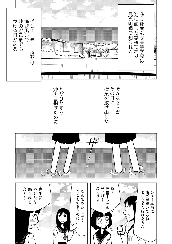 syoujomanga2_004