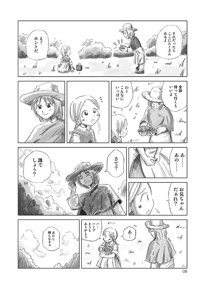 wizard005
