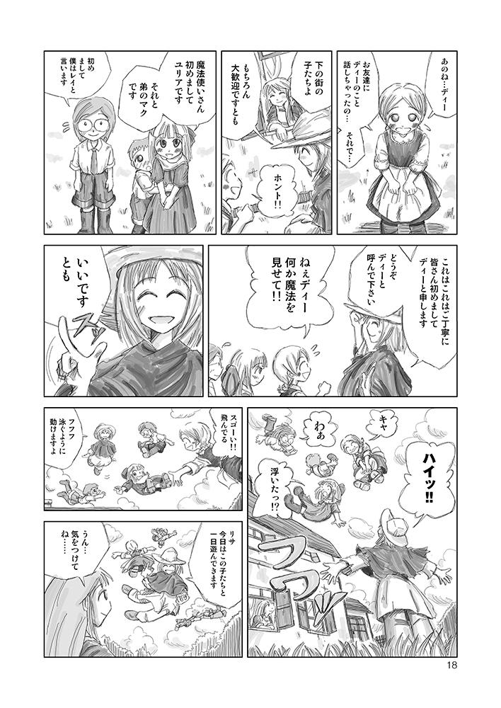 wizard015